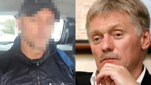 Затримання вбивці голови сільради Сімеїза: замовником може бути речник Путіна Пєсков