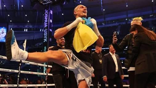 Усик после победы над Джошуа сплясал гопак с флагом Украины в руках