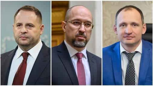 Украинцы не узнали тех, кто управляет государством: результаты опроса