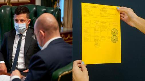 Уряд має всерйоз взятися за боротьбу з підробкою COVID-сертифікатів: завдання від президента