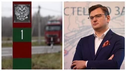 Еще 1000 километров угрозы и Беларусь в российской конюшне, – Кулеба о заявлениях Лукашенко