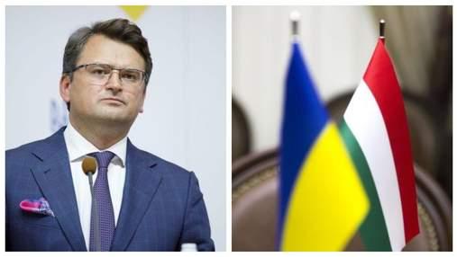 Ми будемо відповідати без жалю і співчуттів, – Кулеба про газовий контракт Угорщини та Росії