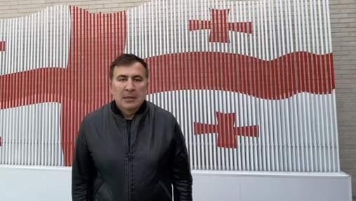Ареста не боится: заочно осужденный в Грузии Саакашвили приобрел билет в Тбилиси