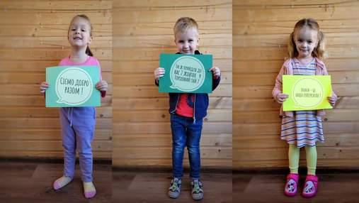 Дети – детям: львовян зовут на благотворительную Гаражную распродажу, чтобы спасти жизнь малышей