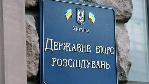 До 10 мільярдів щороку: у ДБР порахували, скільки втрачає бюджет Києва через корупцію