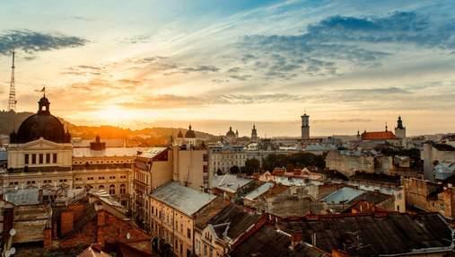 Львов вошел в тройку лучших городов для ведения бизнеса