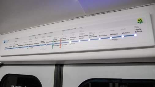 У київському метро побачили вкрай незвичний поїзд з технологічними вагонами