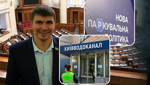 Смерть Полякова, обшуки у КМДА та транспортна революція: головні новини Києва за тиждень