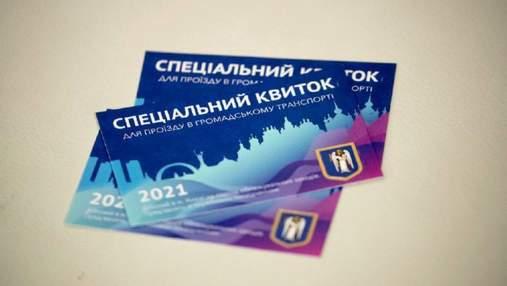 У Києві замовили понад 600 тисяч спецпропусків на випадок локдауну