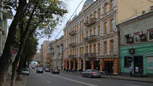Улицы в центре Киеве перекроют: перечень