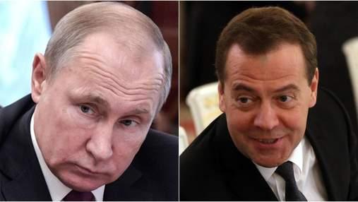 Путин недоволен Зеленским: что говорит нам статья Медведева
