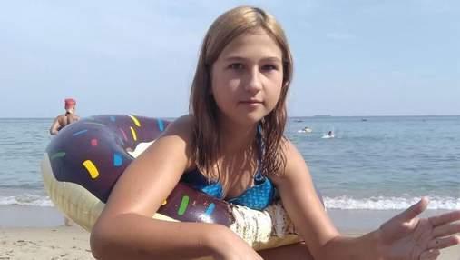 Ушла из дома и не выходит на связь: в Одесской области ищут 12-летнюю девочку