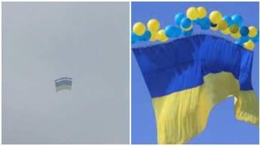 В День защитников и защитниц флаг Украины пролетел над оккупированным Донбассом – видео