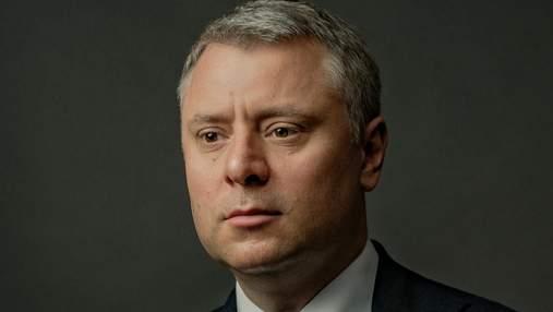 Будет реализован антикризисный закон, – Витренко о письме в Кабмин и деньги в госбюджет