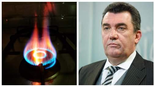 Данилов убежден, что газа хватит на весь отопительный сезон
