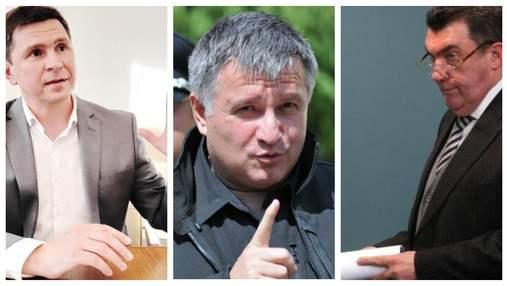 """Це було за Авакова, – в ОП обіцяють з'ясувати все про """"помилки"""" у санкційному списку РНБО"""