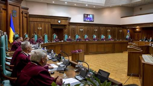 У КСУ хочуть оскаржити закон про реформу Вищої ради правосуддя