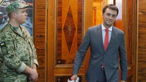 Омеляна виправдали у справі про зниження портових зборів: САП буде оскаржувати