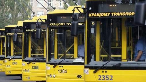"""Киян попередили про подовження роботи транспорту в """"футбольну"""" ніч: список маршрутів"""