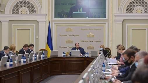 Федина vs Корнієнко: хто стане заступником Стефанчука