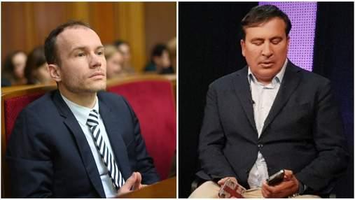 Попробуем забрать Саакашвили в украинскую тюрьму, – Малюська