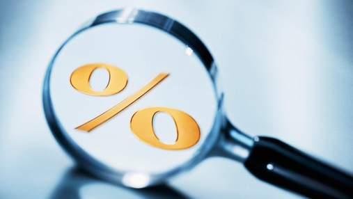 Чи підніме НБУ облікову ставку: прогнози експертів