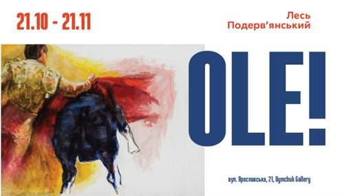 Не лише літературний талант: у Києві пройде виставка OLE! Леся Подерв'янського