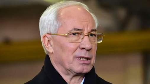 Суд заочно взяв під варту Миколу Азарова за підозрою у держзраді
