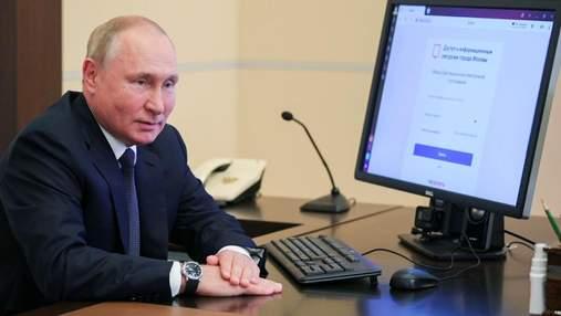 Що не так з електронним голосуванням: останній скандальний досвід РФ