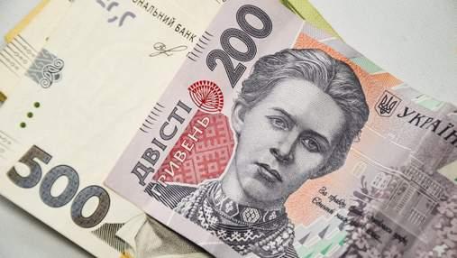 Обов'язкова накопичувальна пенсія: скільки сплачуватимуть працівники та роботодавці