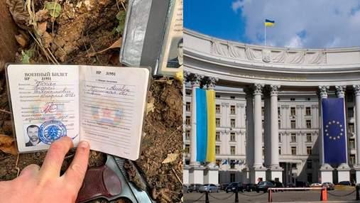 Украина хочет показать миру задержанного российского разведчика Косяка