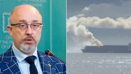 Погоджений кандидат у міністри оборони, пожежа на судні з хімікатами: головні новини 24 жовтня