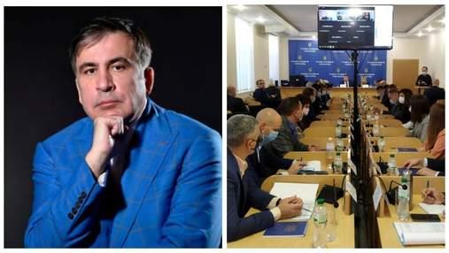 Запуск судебной реформы, переливание крови Саакашвили: главные новости 23 октября