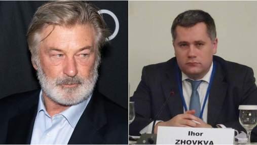 Актер Болдуин застрелил украинку, нападение на заместителя Ермака: главные новости 22 октября