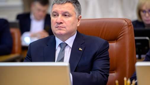Арсен Аваков захворів на коронавірус