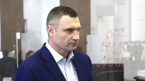 Два водія, які тягнуть кермо у різні боки, – Кличко прокоментував наслідки закону про столицю