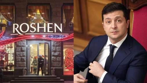 """Фінансує Росію: """"слуги народу"""" просять Зеленського ввести санкції проти Roshen"""