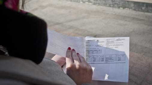 В Украине изменят формат платежек за коммунальные услуги