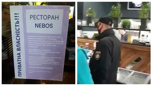 """Скандальний """"простір вільних людей"""" відвідала поліція: ресторану загрожує відчутний штраф"""