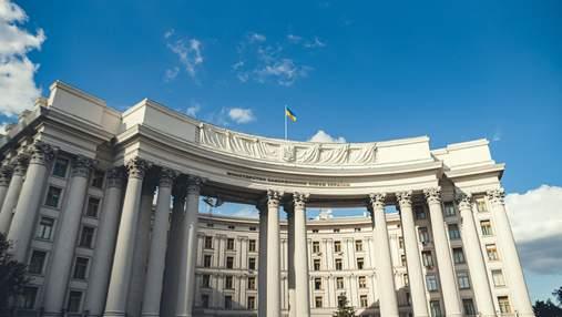 В МИД ответили на обвинения России в провокациях из-за открытия пунктов связи