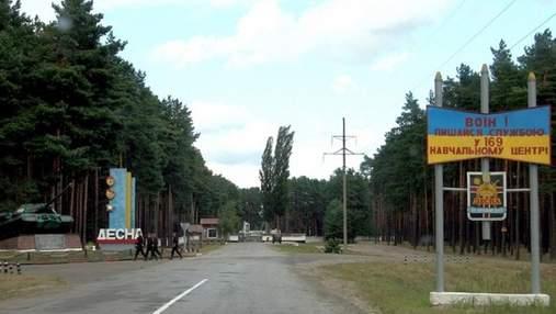 На Чернігівщині застрелився військовий: деталі трагедії