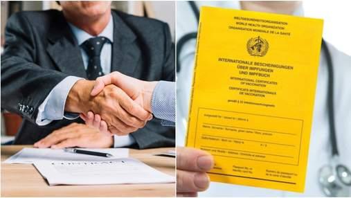 На Черкащині адвокатка продавала людям підробні COVID-тести