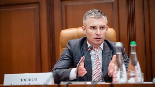 Потрібно скасувати пост президента або прем'єра, – Новіков