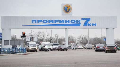 """На """"7 кілометр"""" впускатимуть лише вакцинованих: оновили обмеження найбільшого ринку Одеси"""
