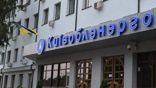 У Київоблгазі назвали підприємства, які найближчим часом мають погасити величезні борги