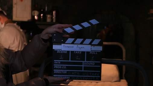 "На Одесской киностудии начали съемки тизера фильма ""Полнолуние"""