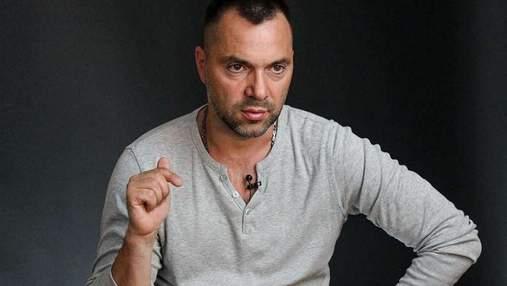Россия – фабрика понтов: Арестович уверен, что вторжение в Украину будет катастрофой для Путина