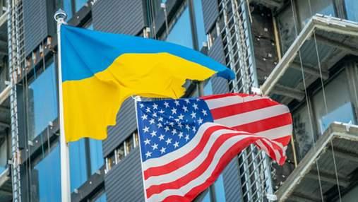 """США внесли Украину в список стран """"очень высокого риска"""""""