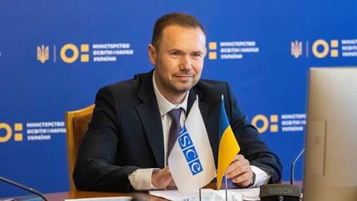 Як Сергій Шкарлет та його заступники склали іспит на рівень володіння українською мовою