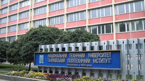 Требуют дистанционку: в Харькове студенты политехники угрожают протестами из-за COVID-19
